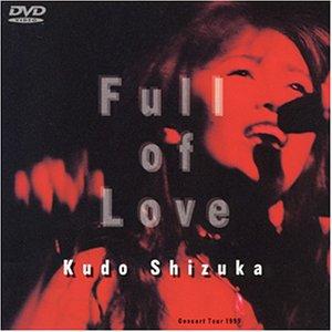 Full of Love Concert Tour 1999 [DVD] B00005FPPZ