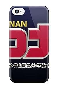 linJUN FENGPerfect Fit WSoASCs2440zDbfV Detective Conan Logo Case For Iphone - 4/4s