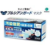 【日本製マスク】プルシアンガード 3D マスク Lサイズ 30枚【PM2.5対応】 花粉アレル物質、抗ウイルス、汚染物質吸着機能を発揮する新多機能マスク
