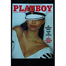 PLAYBOY 065 N° 65 AVRIL 1979 INTERVIEW COLUCHE DEBRA JO PLAYMATE 78 EROTISME PHOTO SEYCHELLES CHIC