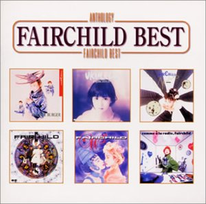 amazon anthology fairchild best fairchild you 戸田誠司 川口