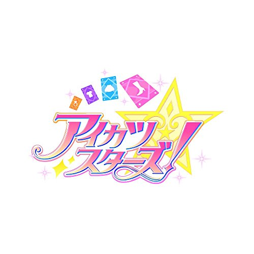 Tv Anime/Data Carddass (Aikatsu Stars)Best Album 1
