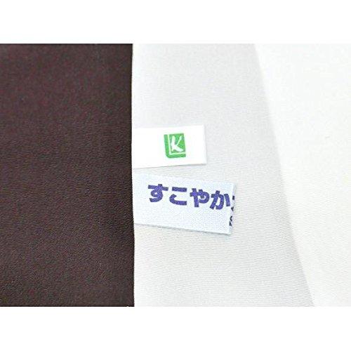 【未使用品】小紋(2600023269323) 中古