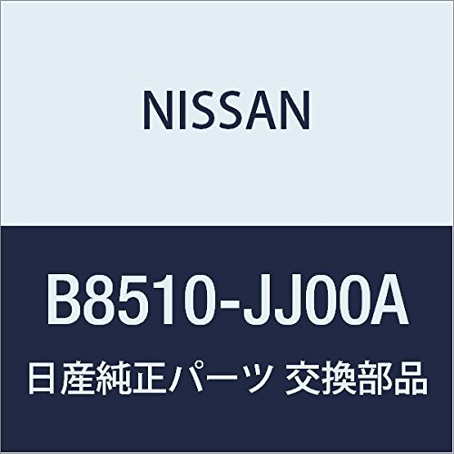 NISSAN(ニッサン)日産純正部品コーナー センサー リヤ B8510-JJ00A B00LF6P24C