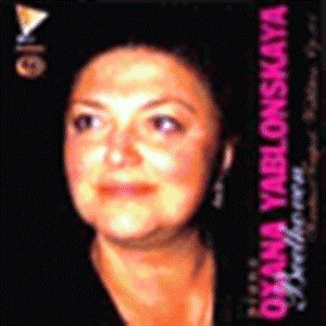beethoven-sonatas-no-17-tempest-21-waldstein-no-28-op-101-classial-music-cd