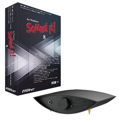 【 新品 】 Sound it! it! 8 DS-DAC-100セット Premium for Windows for DS-DAC-100セット B00UMWTDSQ, fofoca:983d2aac --- svecha37.ru