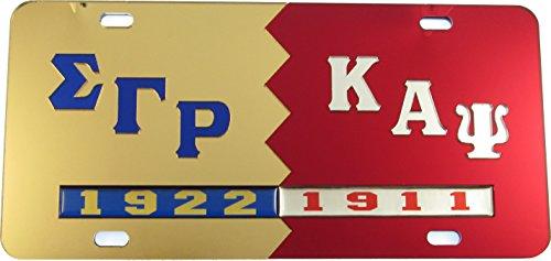 Cultural Exchange Sigma Gamma Rho + Kappa Alpha Psi Split Mirror License Plate [Gold/Red - Car/Truck]