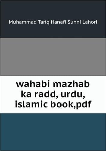 wahabi mazhab ka radd, urdu, islamic book, pdf: Muhammad Tariq