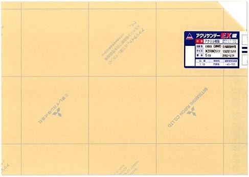アクリサンデー アクリサンデーEX板 B4 厚み5ミリ 透明 EX001