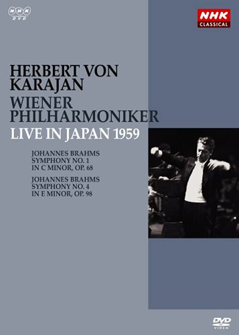 入射ハドル銀行Herbert Von Karajan - Maestro for the Screen [Blu-ray]