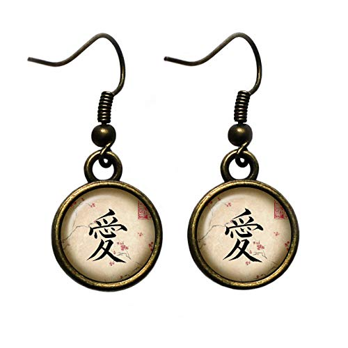 Japanese Calligraphy Kanji Love Bronze Earrings