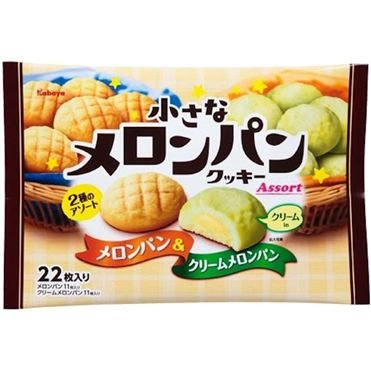 Melon Pan Cookies Assort 22 Sheets - Melon Bread & Cream Melon Bread