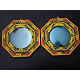 Bagwa Mirror Set for Protection; One Concave Mirror for protection against passive negative energy & One Convex Mirror for protection against active harmful energy ; Octagonal Shaped, Wood Framed - Mirror Diameter 7.5cms; Overall Diameter 12.5cms Diameter