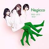 Negicco 2003~2012 -BEST- <初回生産限定盤>(LP) [Analog]