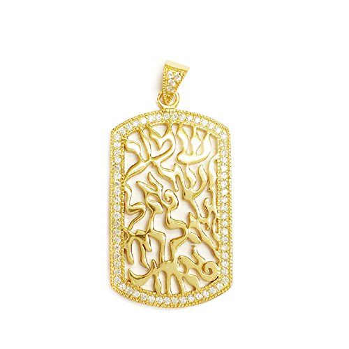 Tisoro Sterling Silver Israel Hebrew Jewish Prayer Gold or Silver Pendant (Star, Circle or Bar) (Gold Color Bar-Tag Shema Pendant)