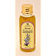 Ein Gedi Biblical Essential Anointing Oil 30ml From Holy Land Jerusalem by Bethlehem Gifts TM (Hyssop Purification)