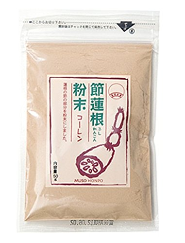 Section lotus root powder