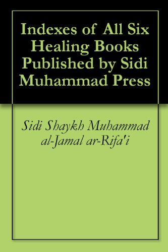 Spiritual Medicine and Natural Remedies (Healing Books published by Sidi Muhammad Press Book 1)