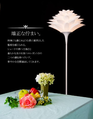 Floor Lamp JK129F New Modern Contemporary Art Decor design with white plastic flower shade Lighting for Living Family room Bedroom teen kids room LED bulb prefered