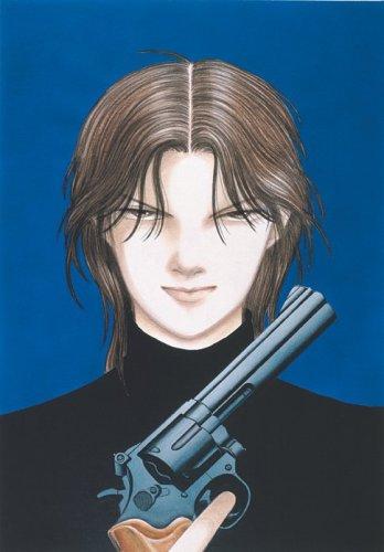 Musashi # 9 Vol. 7