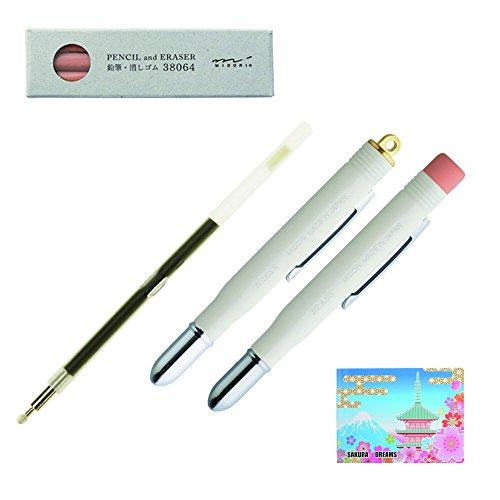 Midori Brass BUNDLE SET / Refill for Pencil Case with Eraser (38064006) (Titanium Nitride Bullet Pen)