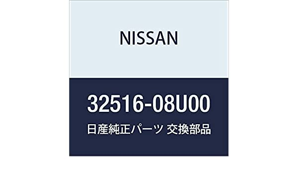 Genuine Nissan Gasket-Cover 32516-08U00