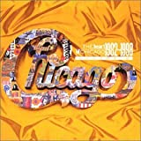 Heart of Chicago 2 1982-1998