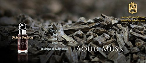 Aoud Musk (Misk Al Oudh) Perfume Oil 6ml or 12ml - Abdul Samad Al Qurashi - in branded bottle ASAQ ASQ - Shop Ship And Saudi