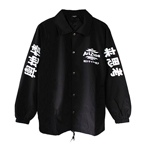 Fly Coach Arizona Japanese Coach Jacket