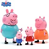 Best Peppa Pig Action Figures - PAPWELL 4pcs/set Peppa Pig Figures George Guinea Pig Review