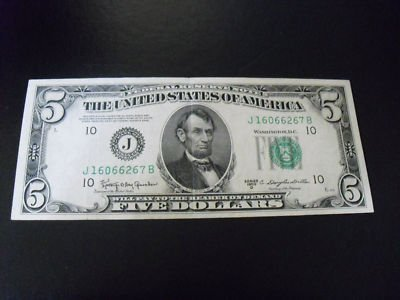1950-B $5 Bill -- Federal Reserve Note -- Kansas City Bank
