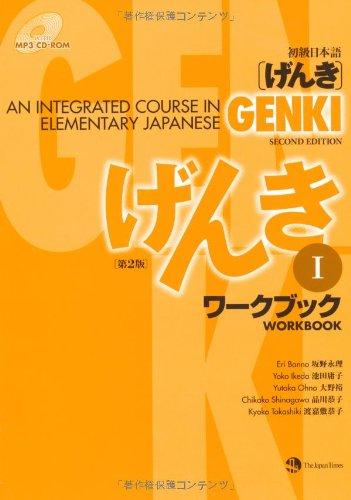 Japanese Learning: Amazon.com