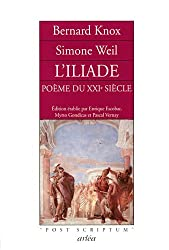 L'Iliade, poème du XXIe siècle