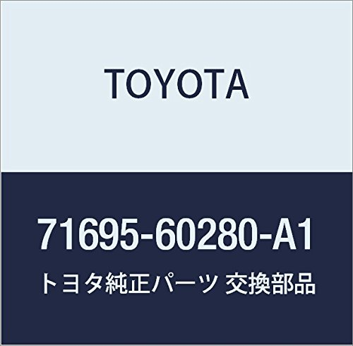 TOYOTA 71695-60280-A1 Seat Protector