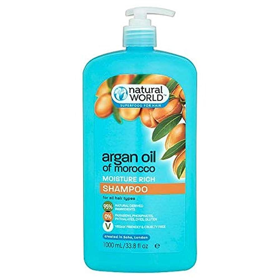 積分百年ナイトスポット[Natural World ] 自然界アルガンオイルシャンプー千ミリリットル - Natural World Argan Oil Shampoo 1000Ml [並行輸入品]