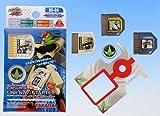 Rockman EXE Beast Link Navi Starter 4 Tenguman (BS-04)