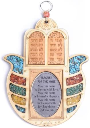 Ten Commandments Home Blessing Wood Hamsa Wall Hanging Decor Semi Precious Stone