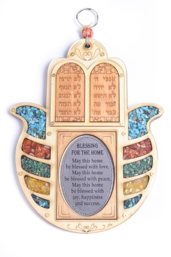 Blessing Wall Hanging - The Ten Commandments Decalogue Wood Wall Hanging Judaica Hamsa Home Blessing With Semi Precious Stones