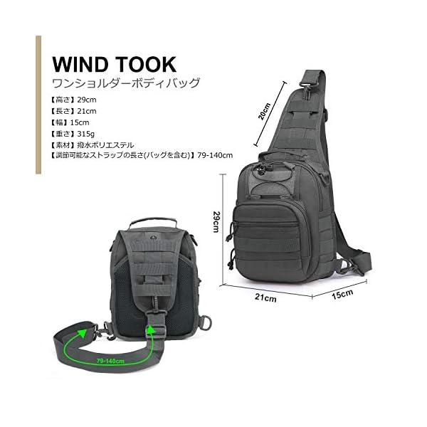 41EAHwA6CAL Wind Took Schultertasche Taktische Tasche MOLLE Tactical Sling Bag Multipurpose Daypack Crossbody Brusttasche Crossbag…