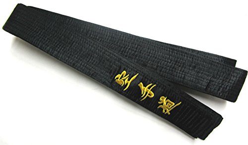 Karate Black Belt SATIN (MATSUMOTO) Embroidery in Japanese 300cmX4.75cm