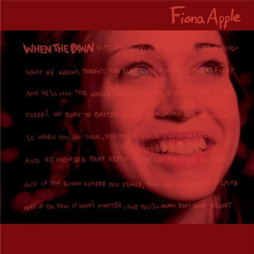 When The Pawn. (Fiona Music Box)