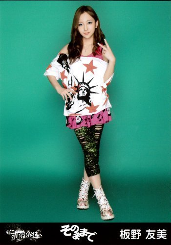 As is AKB48 life photograph surprise team [Itano Tomomi] pachinko hall Ver. (japan import)