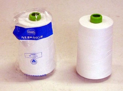 【KBツヅキ】綿カタン糸 50/5000m〔色番:生成〕10個単位(業務用大巻)   B003EXD9TO