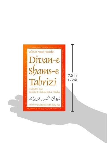 Divan-E Shams-E Tabrizi کلیات شمس تبریزی Diwan-e Shams-e Tabrizi