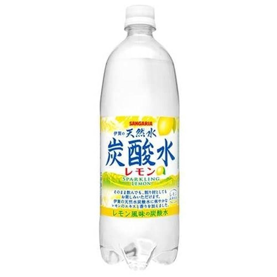郵便屋さん分割偽物【強炭酸水】コカ?コーラ カナダドライ 新 ザ?タンサン レモン 250ml缶×30本
