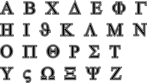 P96 Greek Alphabet Sheet of Cling Mounted Rubber Stamps with Acrylic Block