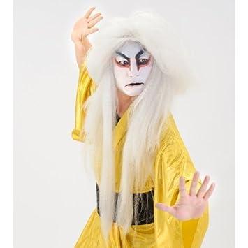 peluca blanca KABUKI Kabuki drama de la peluca de la peluca de Cosplay del traje del