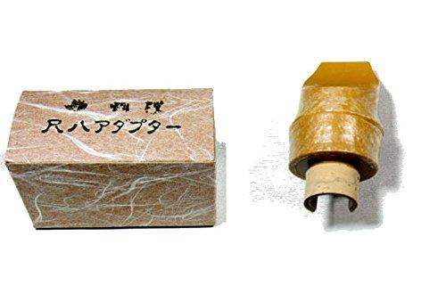 [해외] 와다악기 퉁소 어댑터 syakuhachi adapter (우송료 등 입)