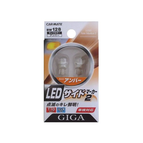 Power Lighting Giga Led in US - 9