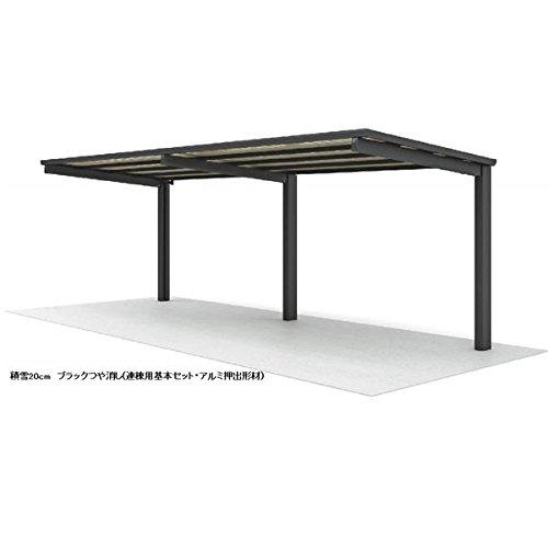 四国化成 サイクルポート VF-R オープンタイプ 基本タイプ 連棟用基本セット(2連棟セット) 積雪50cm 標準高 屋根材:ポリカ板 LVFCS-2149 *連棟ユニット施工には基本セットの別途購入が必要です。  ステンカラー/ポリカ板(グレースモーク) B078GHQJM5
